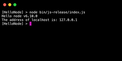 Screenshot of Node.js console output running in the terminal